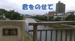 ustunomiya0621.jpg